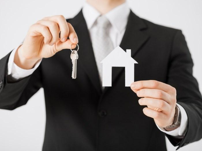 Ипотека госслужащим на приобретение жилья