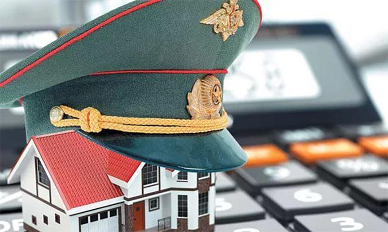 Изображение - Перечень изменений ипотечного закона для военных в 2019-2020 году 202498